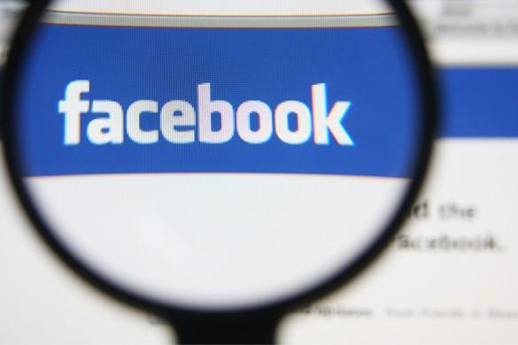 Cuidados no Perfil no Facebook